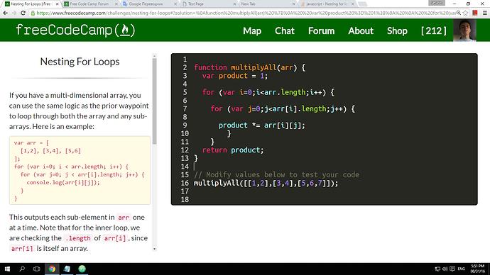 Need help understanding - Nesting For Loops - JavaScript
